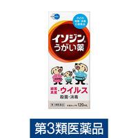 【第3類医薬品】イソジンうがい薬 120ml シオノギヘルスケア