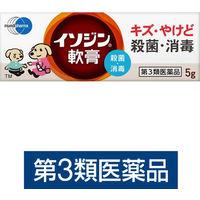 【第3類医薬品】イソジン軟膏 5g シオノギヘルスケア