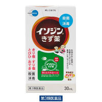 【第3類医薬品】イソジンきず薬 30ml シオノギヘルスケア