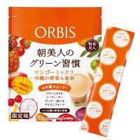 ORBIS(オルビス) 朝美人のグリーン習慣 マンゴーミックス レギュラー10日分(8.7g×10袋) ダイエットドリンク・スムージー