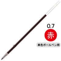 ゼブラ 油性ボールペン替芯 UK-0.7芯 0.7mm 赤 1箱(10本入)