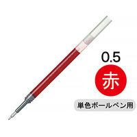 エナージェル替芯 ゲルインクボールペン 0.5mm 赤 10本 XLRN5-B ぺんてる