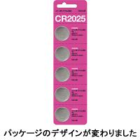 マクセル コイン形リチウム電池 CR2025 5LP.ASK 1パック(5個入)
