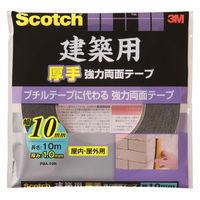 スリーエム ジャパン スコッチ 建築用厚手強力両面テープ(10x10) 黒 PBA-10 1セット(5巻)