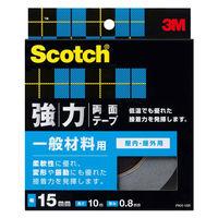 スリーエム ジャパン スコッチ(R) 強力両面テープ 一般材料用 幅15mm×長さ10m PKH-15 1セット(5巻)