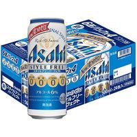 アサヒビール アサヒ スタイルフリーパーフェクト 500ml 24缶