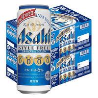アサヒビール アサヒ スタイルフリーパーフェクト 500ml 48缶