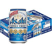 アサヒビール アサヒ スタイルフリーパーフェクト 350ml 24缶