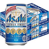 アサヒビール アサヒ スタイルフリーパーフェクト 350ml 48缶