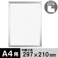 アートプリントジャパン クイックパネル A4(外寸:319×232mm) シルバー 6枚