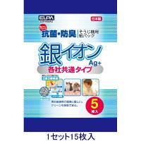 朝日電器 銀イオン掃除機用紙パック SOP-N05AG 1セット(15枚入)