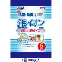 朝日電器 銀イオン掃除機用紙パック SOP-N05AG 1箱(100枚入)