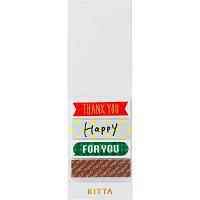 キングジム マスキングテープ KITTA メッセージ