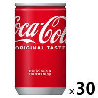 コカコーラ160ml1箱(30缶入)