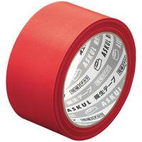 アスクル 「現場のチカラ」 養生テープ あか 幅50mm×25m巻