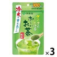 【水出し可】伊藤園 おーいお茶抹茶入りさらさら緑茶 1セット(80g×3袋入)