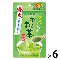 【水出し可】伊藤園 おーいお茶抹茶入りさらさら緑茶 1ケース(80g×6袋入)
