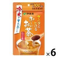 【水出し可】伊藤園 おーいお茶 さらさらほうじ茶 1ケース(80g×6袋入)