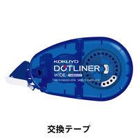 テープのり ドットライナーワイド 交換テープ タ-D400-20 コクヨ