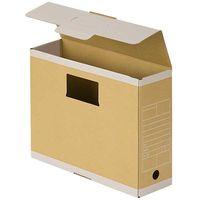 アスクル ボックスファイル〈頑丈設計〉 フタ付 背幅100mm 1箱(50冊)