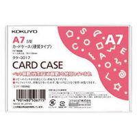 コクヨ カードケース(硬質) A7 クケー3017 1袋(20枚入)
