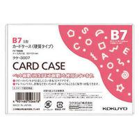 コクヨ カードケース(硬質) B7 クケー3007 1袋(20枚入)