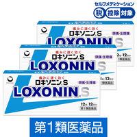 ロキソニンS 12錠×3箱