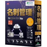 やさしく名刺ファイリングPRO14.0 1L WEC140RPA01 メディアドライブ