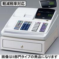 東芝テック 電子レジスター 白 MA-550-15-R