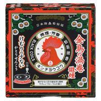 金鳥の渦巻 微煙 小巻 20巻 大日本除虫菊