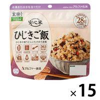 アルファー食品 安心米ひじきご飯 AF 114214521 1箱(15食入)