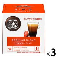 ネスカフェ ドルチェグスト専用カプセル レギュラーブレンド(ルンゴ) 1ケース(3箱×16杯分)