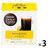 ネスカフェ ドルチェグスト専用カプセル リッチブレンド 1ケース(3箱×16杯分)