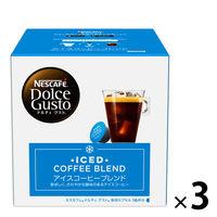 ネスカフェ ドルチェグスト専用カプセル アイスコーヒーブレンド 1ケース(3箱×16杯分)