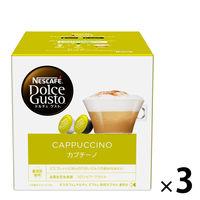 ネスカフェ ドルチェグスト専用カプセル カプチーノ 1ケース(3箱×8杯分)