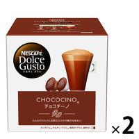 専用カプセル チョコチーノ 2箱