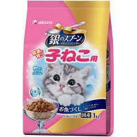銀のスプーン子猫用お魚づくしミルク入×1