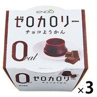 遠藤製餡 ゼロカロリーチョコ生ようかん 90g 1セット(3個)