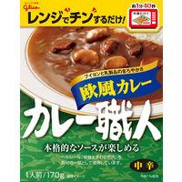 カレー職人 欧風カレー 中辛(170g)