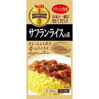S&B カレープラス サフランライスの素 1袋 エスビー食品