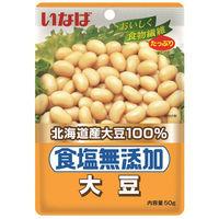 いなば 食塩無添加 北海道大豆 50g