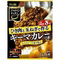 S&B フライパンキッチン キーマカレーの素 1セット(3袋入) エスビー食品