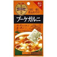 S&B カレープラス ブーケガルニ 1セット(3袋入) エスビー食品