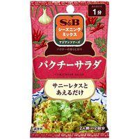 S&B シーズニング パクチーサラダ 1セット(3袋入) エスビー食品