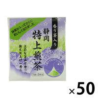 大井川茶園 香り茎入り静岡特上煎茶TB
