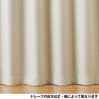 カーテン/杢アイボリー100×200cm
