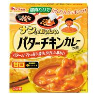 【アウトレット】ハウス食品 ナンともおいしいバターチキンカレーの素 <甘口>(2人前) 1個