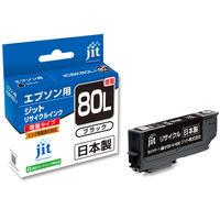 ジット リサイクルインク JIT-AE80BL ブラック(大容量) (ICBK80互換) IC80シリーズ