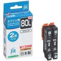 エプソン用 ジット リサイクルインク JIT-AE80BL2P ブラック(大容量)2個パック 1パック(2個入) (ICBK80L互換) IC80シリーズ