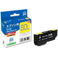 ジット リサイクルインク JIT-AE80YL イエロー(大容量) (ICY80互換) IC80シリーズ